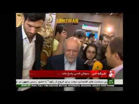 Minister of oil refuse to answer reporter about losing  to Crescent Oil of Dubai