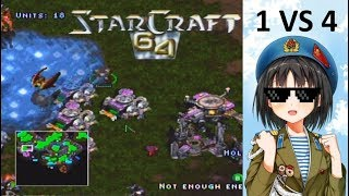 StarCraft 64 1vs4 computers in Melee, SC64 Pro gaming
