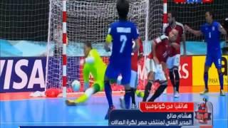 كورة كل يوم | مداخلة هشام صالح المدير الفنى لمنتخب مصر لكرة الصالات