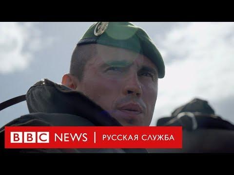 Почему россияне и