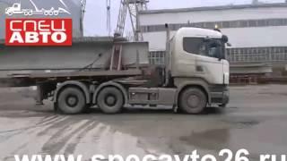 видео Перевозка мостовых балок