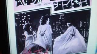 Lady Flash - Upfront 1976