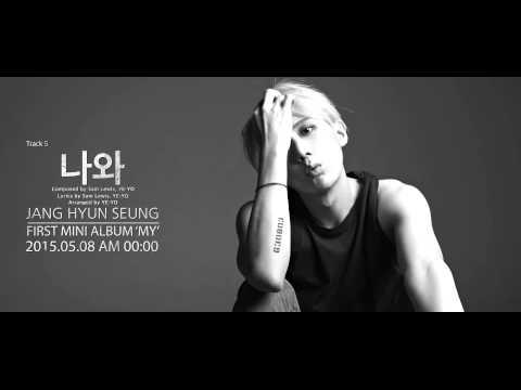Jang Hyunseung (장현승) - 나와 (Audio Teaser)