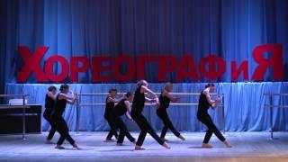"""ХОРЕОГРАФиЯ-2017. 4. Мастер-класс """"Современная хореография на уроке эстрадного танца"""""""