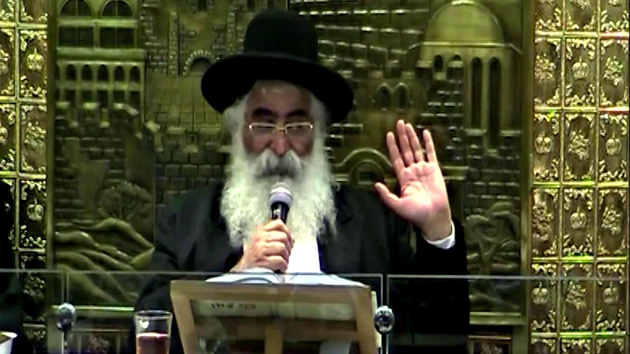 הרב יורם אברג'ל - המסר היומי –מטבע של אש –א' אדר תש''פ