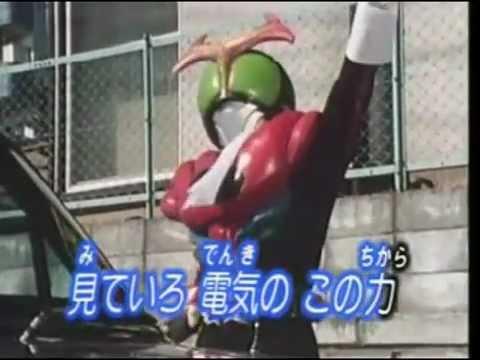 「仮面ライダーストロンガー」の参照動画