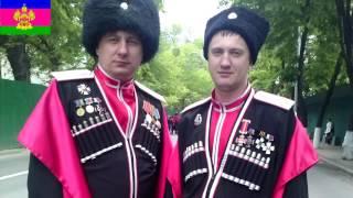 Казаки тимашевского РКО