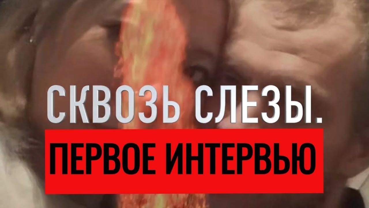 НАРОДУ РАХМЕТ 🇰🇿  Первое интервью СИТЕР ‼️ после похорон митингов и молчания ТРАГЕДИЯ ПОЖАР АСТАНА