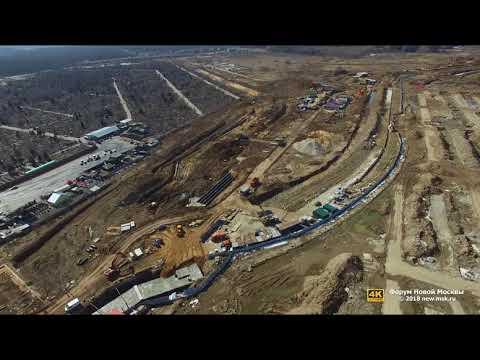 Строительство дороги 'Марьино-Саларьево'