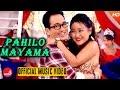 Download New Nepali Lok Dohori 2073   YASTAI YASTAI PAHILO MAYAMA - Ramji Khand & Purnima Sen   Aashish Music MP3 song and Music Video