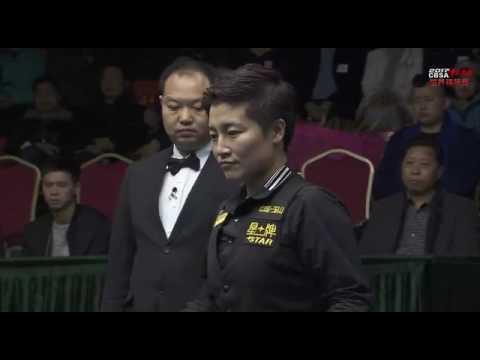 Fu Xiaofang VS Yu Jinpeng - Ladies Final - Session 2 - 2017 Chinese Billiards World Championship
