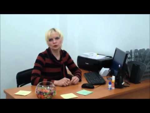 Офис по Финансовой защите населения в г  Сургуте