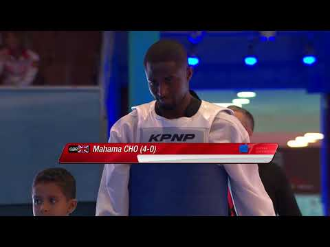 M+80kg Mahama Cho - Rabat 2017 World Taekwondo Grand-Pirx [Highlight]