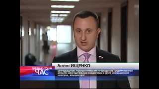 """Антон Ищенко в программе """"Парламентский час"""""""