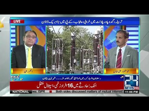 DNA | 16 May 2018 | 24 News HD