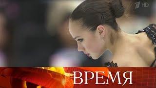 «Золотой» прокат Алины Загитовой на чемпионате мира по фигурному катанию.