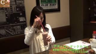 『美女×地元』ホームページ① http://bizyozimoto.web.fc2.com/ 『美女×...