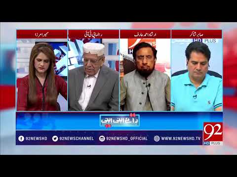What Is Main Reasons For The Demand Of South Punjab As A New Province ??