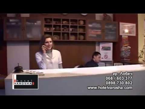 Restaurant Drakata / Hotel Varosha Lovech