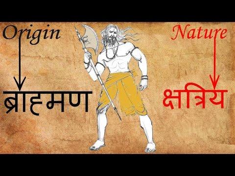 """""""भगवान परशुराम"""" ब्राह्मण नहीं क्षत्रिय थे ! Was Lord Parashurama A Kshatriya?"""
