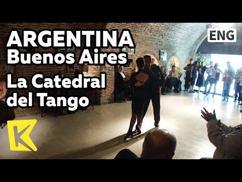 【K】Argentina Travel-Buenos Aires[아르헨티나 여행-부에노스아이레스]탱고 레스토랑/La Catedral del Tango/Restaurant