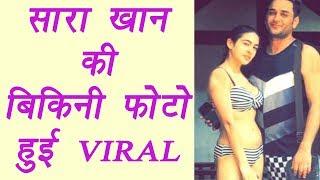 Sara Ali Khan BIKINI photo goes VIRAL | FilmiBeat
