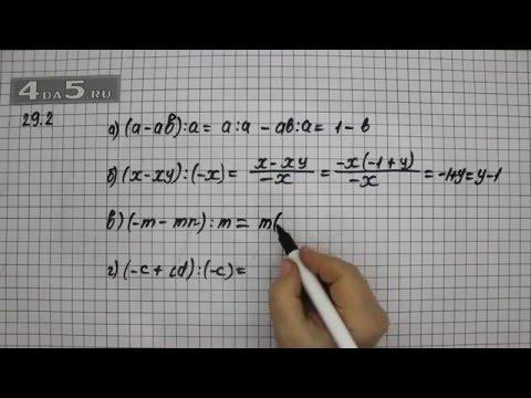 Упражнение 38.5. Вариант А. Б. Алгебра 7 класс Мордкович А.Г.