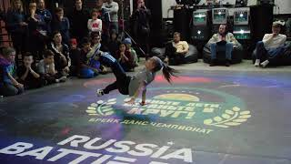 breakdance kids - bboy Bubble Gum vs bgirl Yula - ВДВ круг | Russia Battle Pro 2018