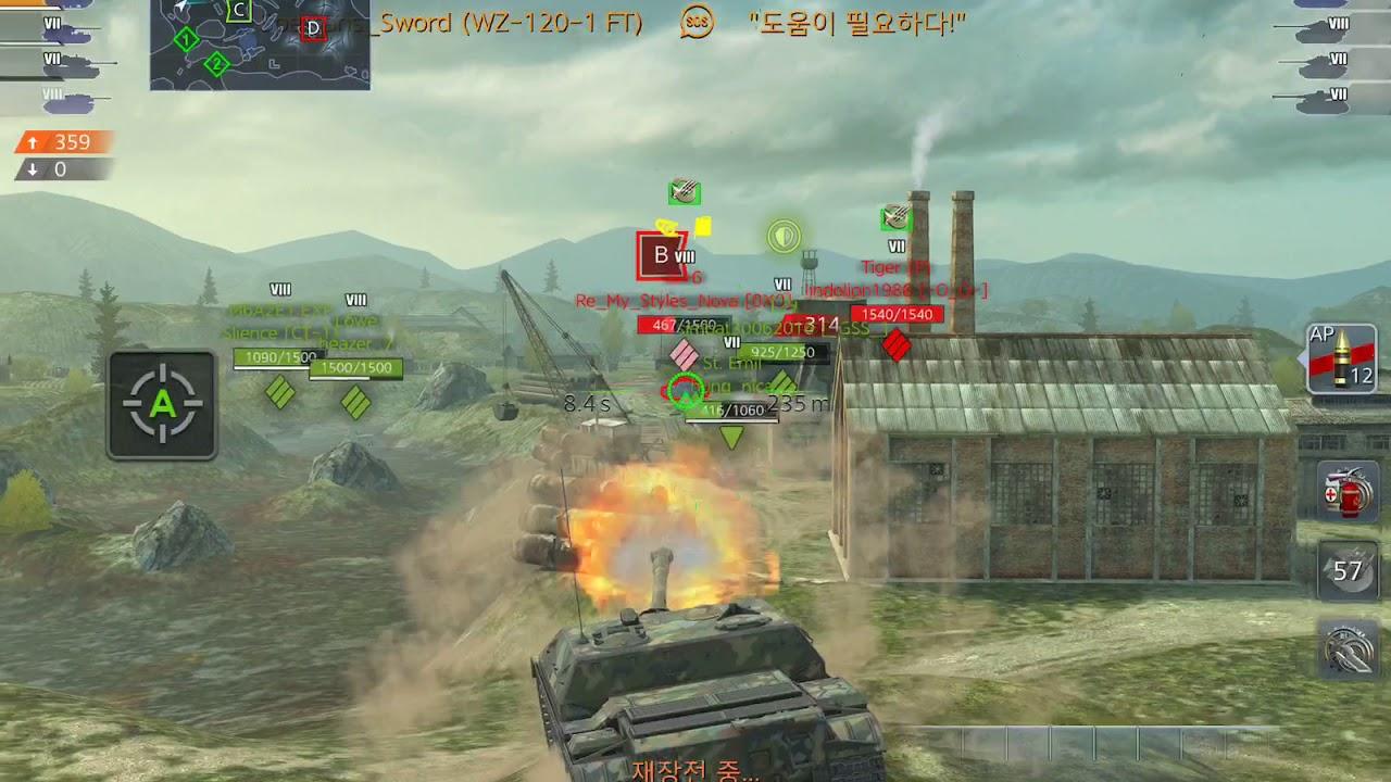 MUSICA CRISTIANA team id world of tanks blitz jg pz e100