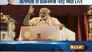 PM Modi Speech: Modi  Launches Power Distribution Projects in Varanasi - India TV