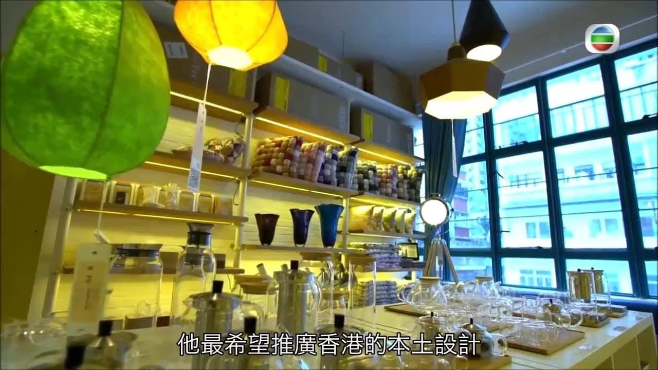 TVB J2『愛家之人』安樂蝸 第383集
