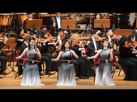 Ancient Melody – Shen Yun Symphony Orchestra