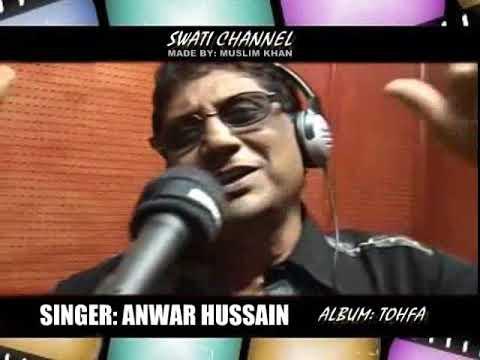 AAP KE MILNE SE PEHLE ( Singer, Anwar Hussain   )