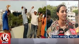 Polytechnic Contract Lecturers Protest At TS Board of Intermediate Education Office | V6 News