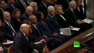 شاهد.. تصرف مقصود من ترامب تجهم له وجه كلينتون خلال مراسم تأبين بوش الأب