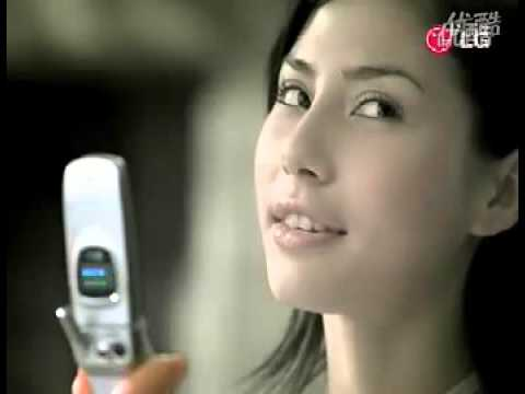 LG 8028 Commercial
