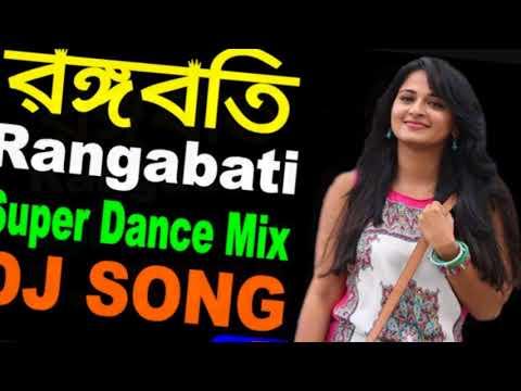 Rangabati Dj Mix  Super Duper Hit Dance Mix
