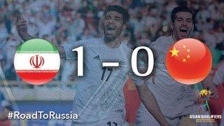 Video Gol Pertandingan Iran  vs China