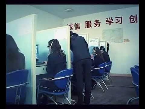 Callnovo China Call Center