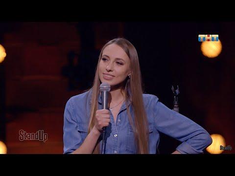 Вика Складчикова StandUp на ТНТ