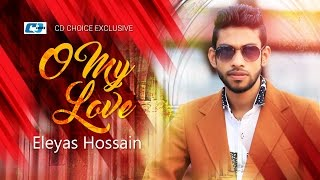 Oh My Love | Eleyas Hossain | Bangla New Song 2016| Full HD