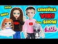 СЕМЕЙКА Вики Шоу Куклы ЛОЛ Сюрприз Мультик Viki Show LOL Families Surprise Doll Распаковка mp3