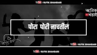 ekveera aai palkhi whatsapp status 2019 | cooming soon | maje ekveera mauli Cha darshan ghadvala ka