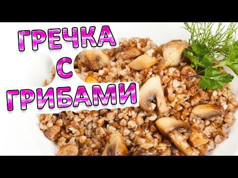Гречка с курицей, рецепты с фото на : 22
