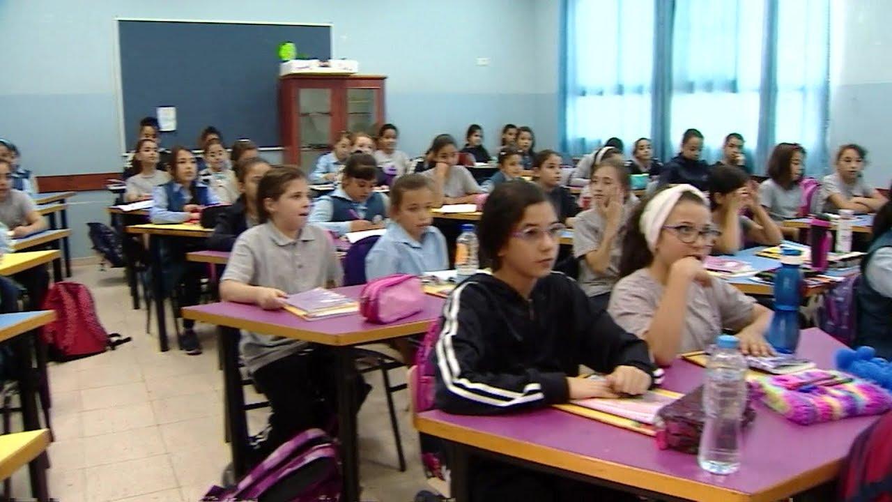 """خطة من الحكومة الإسرائيلية لـ""""تحسين المدارس""""  في القدس تثير غضب الفلسطينيين"""