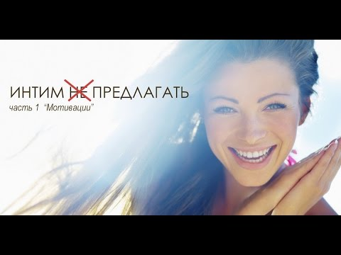 Девушка ищет парня. Санкт-Петербург