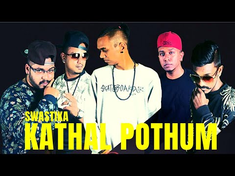 SWASTIKAZ - Kathal Pothum (Official Lyrical Video)