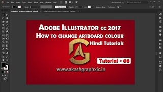 Adobe Illustrator CC 2017 Me Artboard ka Color kaise change kare   Hindi Tutorial