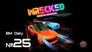 Лучшая игровая передача «Видеомания Daily» - 28 марта 2012