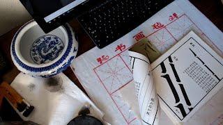 Генрі жити: вивчити прості і зрозумілі бамбукова картина ручної(1)